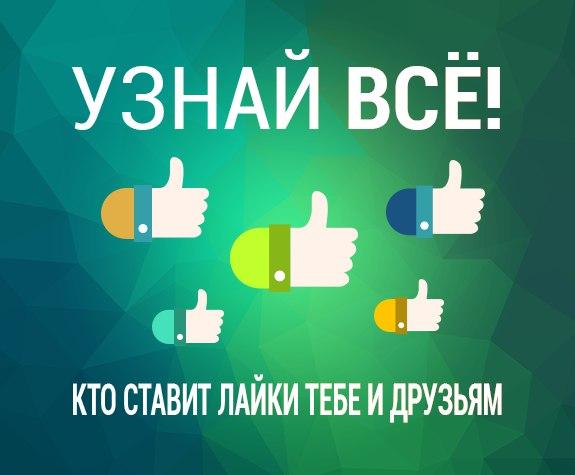 Фото №382961412 со страницы Міши Черничко