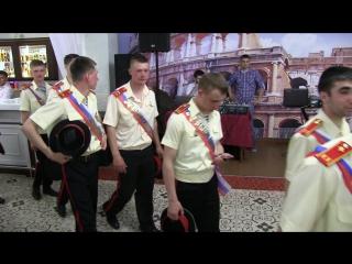 клип Мальчишки-кадеты 2015 г - 2 взвод