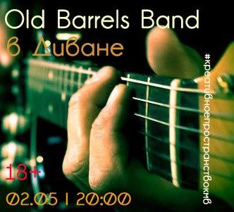 Афиша Пятигорск Old Barrels Band в Диване / 02.05 в 20:00 / 18+