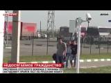 Умственно отсталого беженца заставляют сдавать русский язык (Кушва)