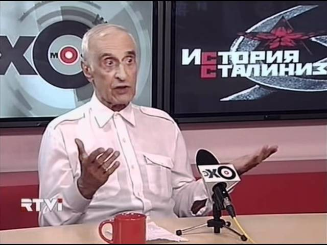 Георгий Мирский - Сталин, партия, народ