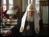 Земное и Небесное. Сериал о истории Русской Православной Церкви. Фильм четвертый