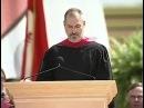 Стив Джобс. Речь перед выпускниками Стенфорда.