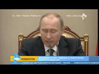 Сразу пять генеральных конструкторов в России с этого дня занялись разработкой перспективного оружия