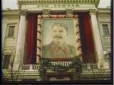 Редкое документальное кино. Похорон Иосифа Сталина.