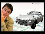 Махинаторы - 7 сезон (7 серия) / Volvo p1800