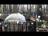 Могила доктора Гааза на Введенском кладбище