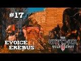 [Ведьмак 3: Дикая охота] Знакомимся с ведьмами из Кривоуховых топей! (#17)