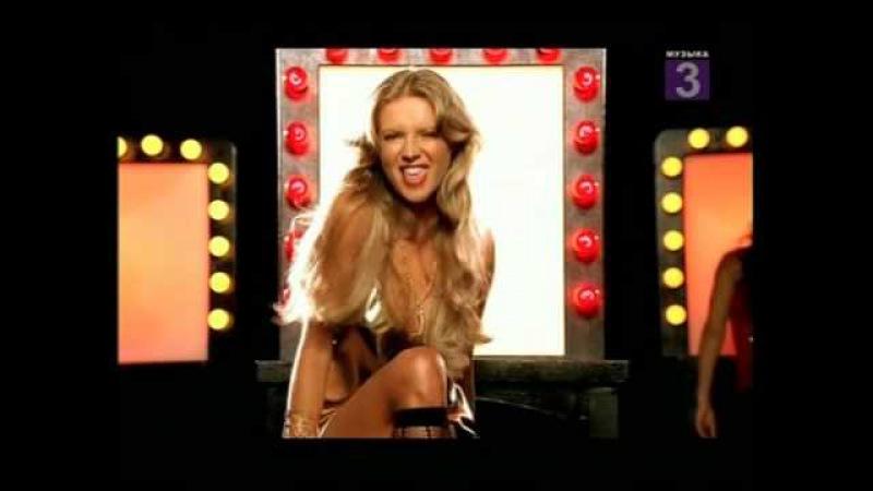 Julia Kova - Sorry (High Quality!)