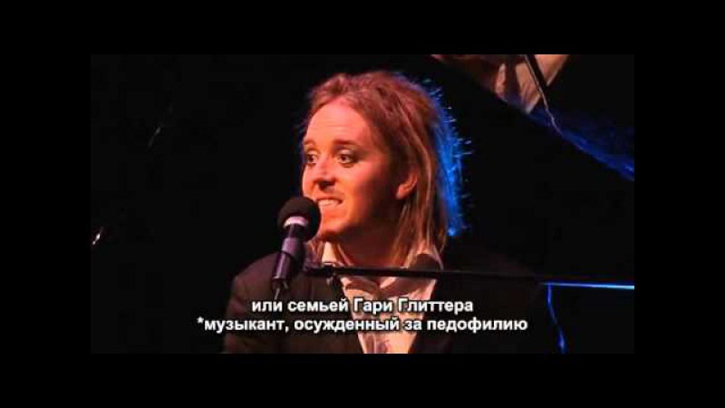 Tim Minchin - Some people have it worse than I rus sub / русские субтитры