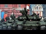 Россия вести 10.05.2015 Парад на красной площади,боевая техника на земле и в небе.