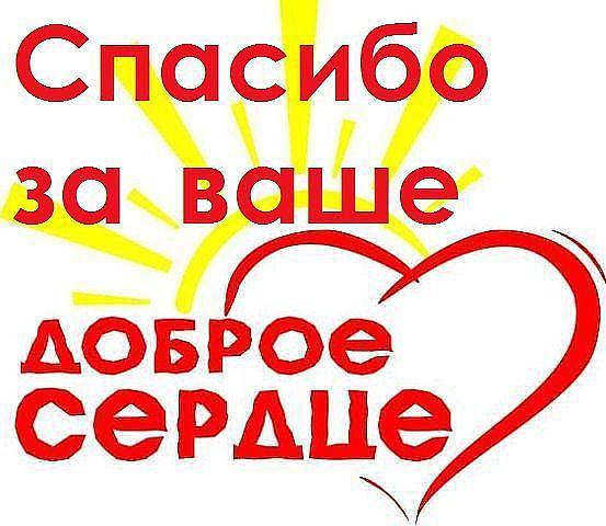 http://cs621827.vk.me/v621827068/108c9/6pY-ThOb1Oc.jpg