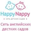 Happy Nappy. Сеть английских детских садов