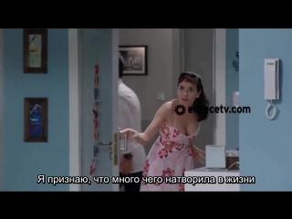 Solamente Vos / Только Ты (с русскими субтитрами) - серия 22