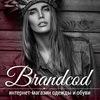 Интернет-магазин брендовой одежды BRANDCOD