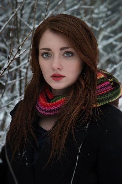 Александра Забелина