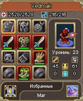 Gq7myO07dbM.jpg