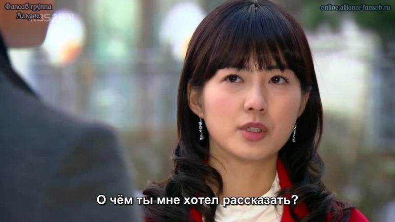 Безнадежная любовь / Bad Love 16 [20] HD