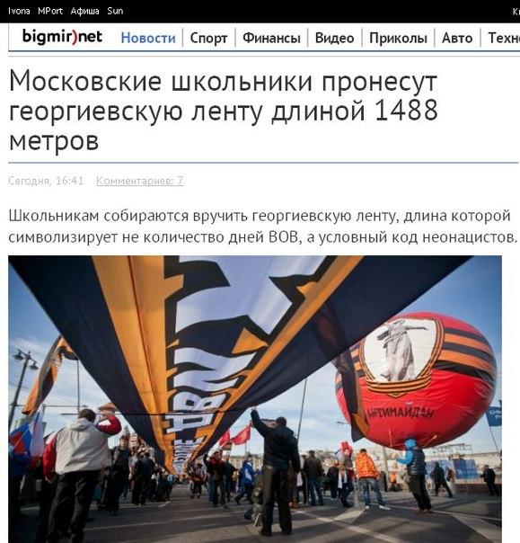 Детский омбудсмен РФ выступил против запрета игрушечных солдатиков с нацистской символикой - Цензор.НЕТ 8478