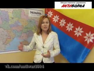Виктория Шилова. Украиной управляют иностранцы!  Патриоты , где вы