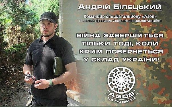 Глава Генштаба очень испуган тем, что журналисты освещают реальные проблемы украинских войск, - Бутусов - Цензор.НЕТ 6723