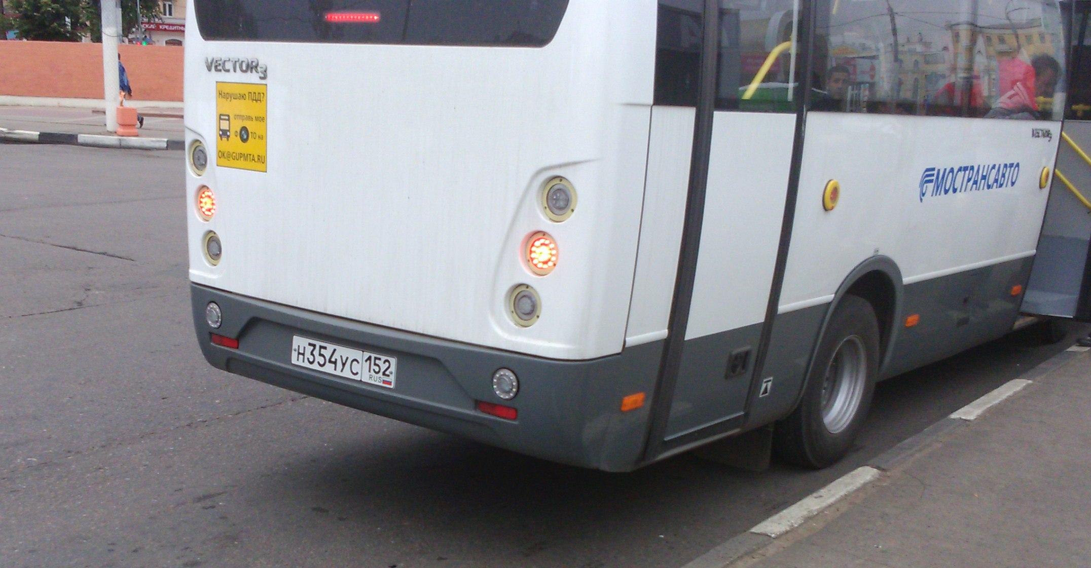 Jb6P78hEI9o.jpg