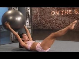 Пилатес упражнения с мячом (фитбол) для похудения.