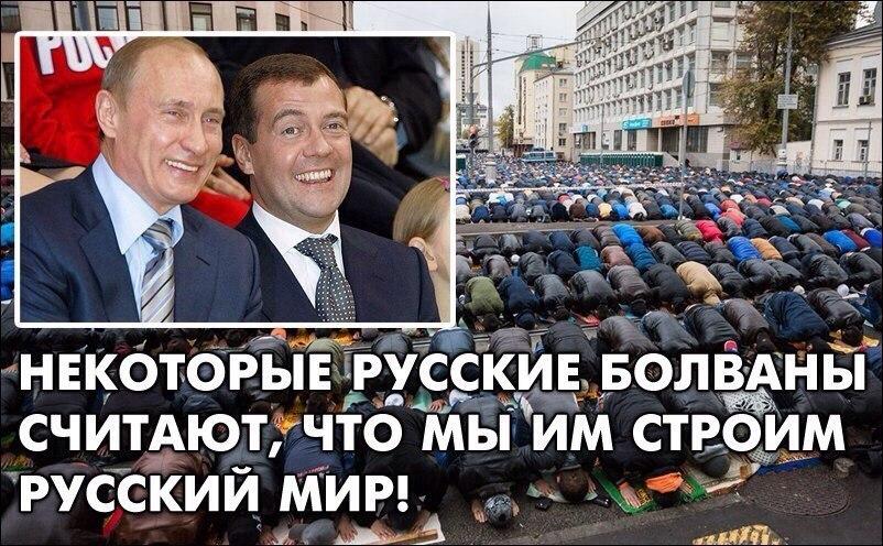 Путин - это современный Гитлер, - Чубаров - Цензор.НЕТ 8897