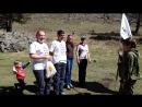 Награждение юных альпинистов