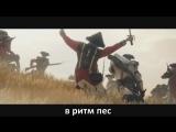 Литерал (ZIDKEY) Assassin's Creed 3