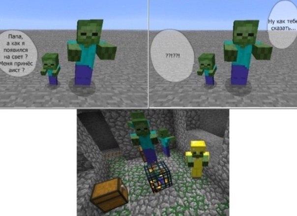 игра survivalcraft на компьютер играть