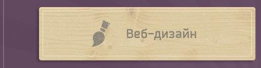 digitov.com/courses#Web-design