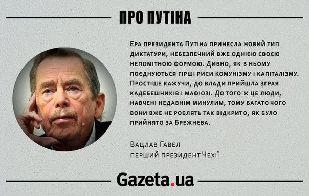 Есть прямая связь между премьером, Мартыненко и убытками Одесского припортового завода. Был подписан невыгодный контракт, - Саакашвили - Цензор.НЕТ 1035