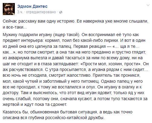 """ЕС не знает, как быть с санкциями против четырех экс-чиновников режима Януковича: """"Решение еще не принято"""" - Цензор.НЕТ 9972"""