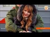 U-news.Оренбург. Из армии своих парней дожидаются лишь 5% девушек