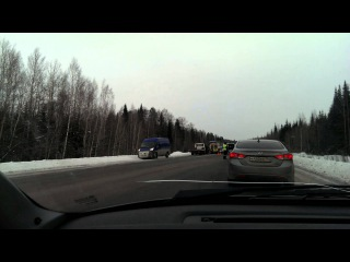 ДТП на трассе Пермь-Екб 25.01.15