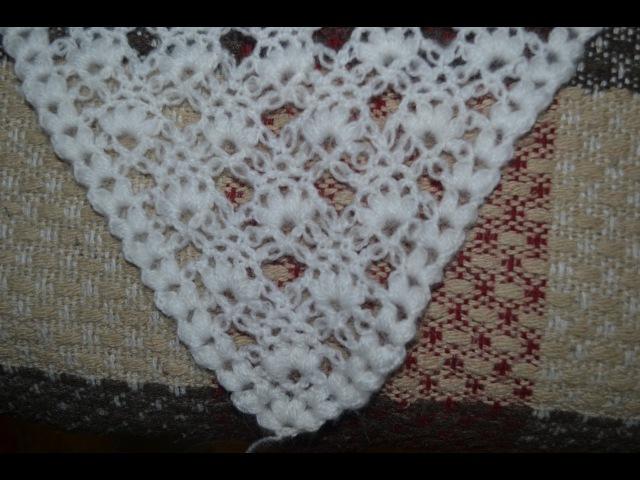 Вязание крючком - Шаль с шишечками (Shawl with cones)