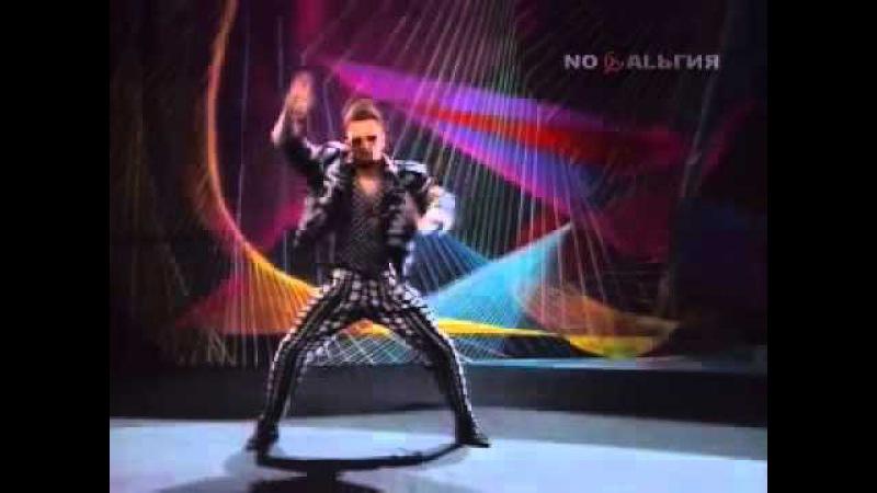 Сергей Лемох из Кар Мэн показывает как танцевать рейв 1992 год