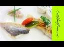 День 3 в Институте Бокюза - готовим самые вкусные блюда из рыбы