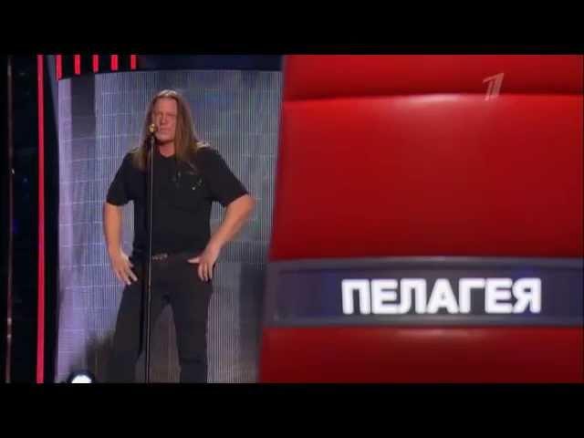 Константин Шустарeв Вьюга Слепые прослушивания Голос Сезон 1