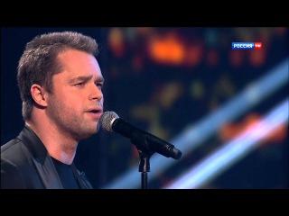 Главная сцена - Виталий Гогунский