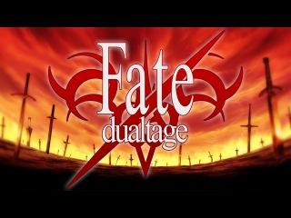 AoTTG - Fate - Dualtage ft. Omega and Armina
