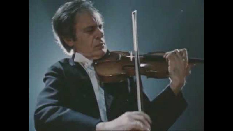 Leonid Kogan | Paganini Violin Concerto 1 | 2nd 3rd Mvts | Soviet Violin Virtuoso | 1981