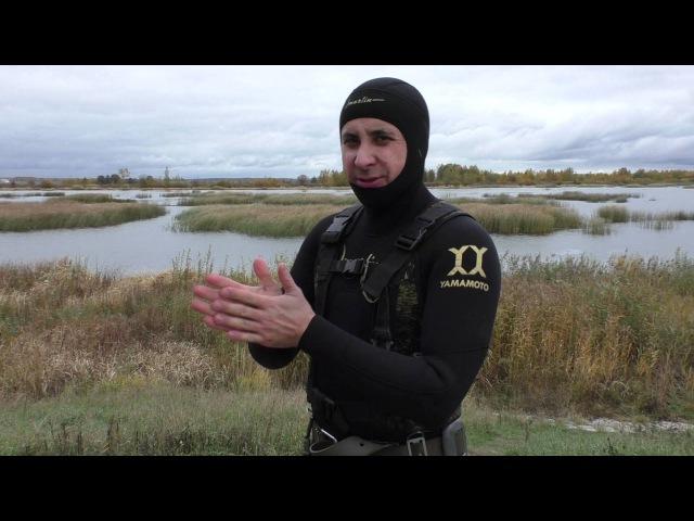 Подводная охота выходного дня тест 7мм костюма Marlin на холод