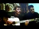 Самая четкая песня Звуки гитары полюбила ты