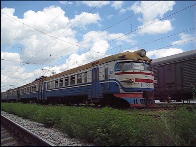 Електропоїзд ЕР1-237 прямує ст. Синельникове І ПРДН ЗАЛ.