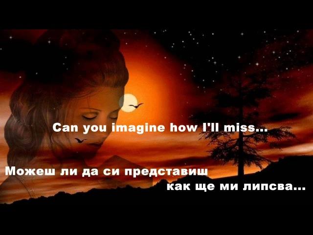 Реднекс Прегърни ме за малко BG subs lyrics