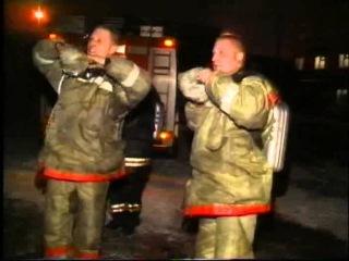Из огненного пепла - Клип МЧС