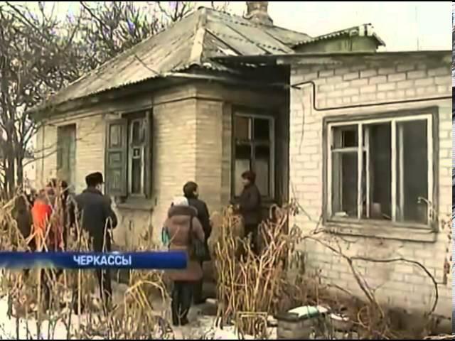 Жительница Черкасс 30 лет не выпускала сына на улицу
