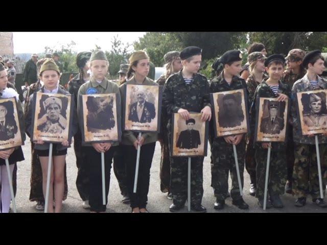 Героям Саур-Могилы посвящается